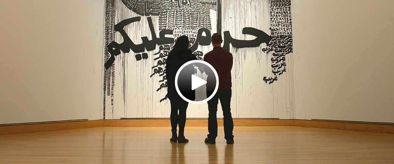 A collaboration between Williams and the Clark Art Institute